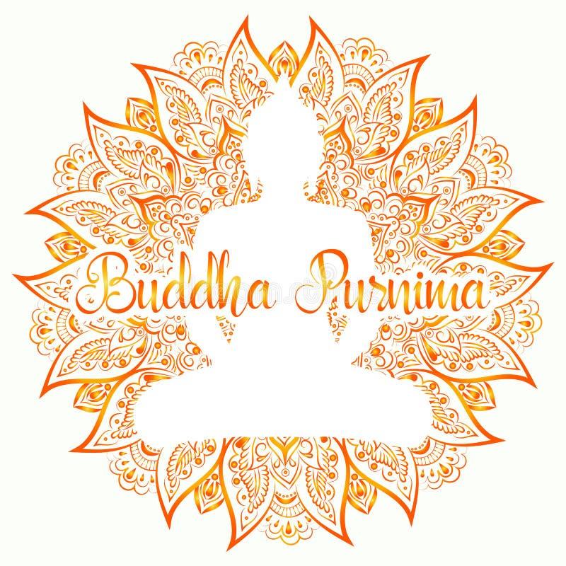 Buddha Purnima wektoru ilustracja Mandala, lotosowy kwiat z buddhas sylwetką