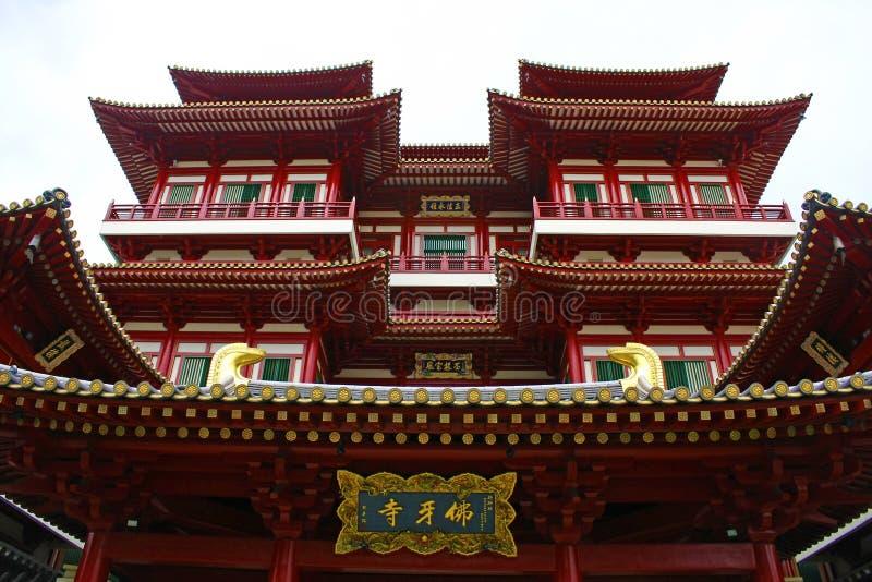 buddha relikwii Singapore świątyni ząb zdjęcie royalty free