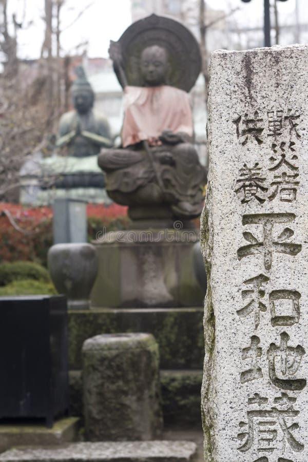Buddhas at Senso Ji temple shrine in Tokyo royalty free stock image