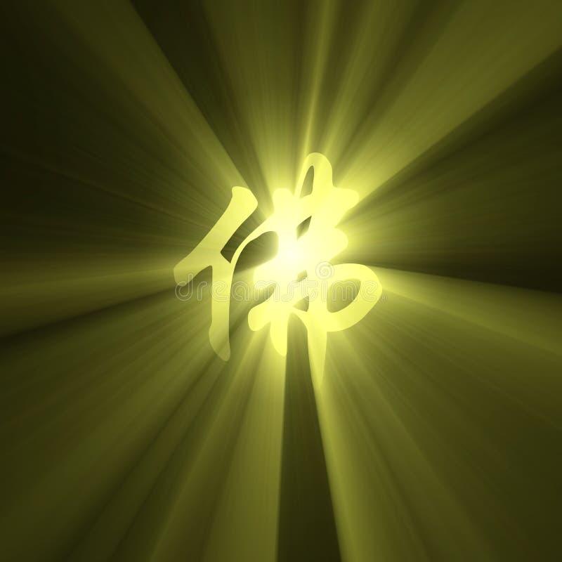 Buddha character sign light flare vector illustration