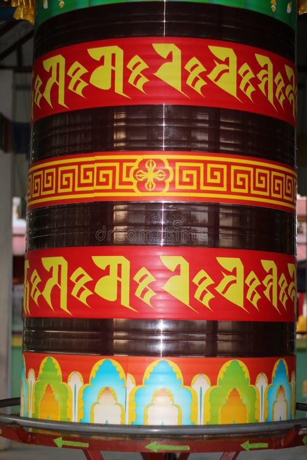 Buddhism religion big prayer wheel. royalty free stock photography