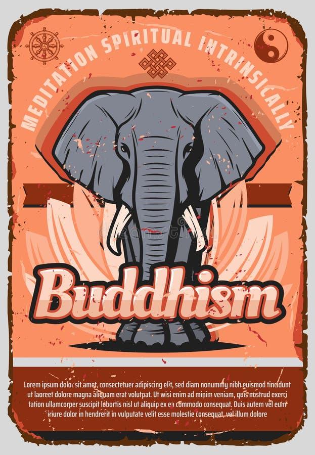 Buddhism religion elephant, lotus, yin and yang royalty free illustration