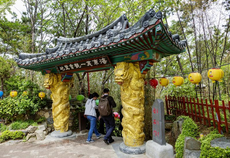 Busan, South Korea, Gate to Haedong Yonggungsa Temple. Buddhist Haedong Yonggungsa Temple is located on a stone cliff of unusual shape above the sea shore. The royalty free stock images