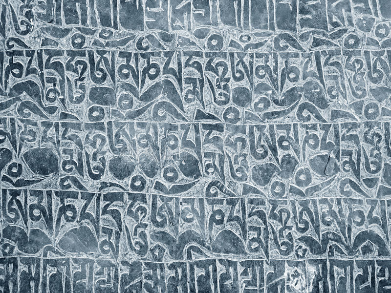 Download Buddhist Mantra Carved In Stone Stock Image - Image of region, peak: 29152533