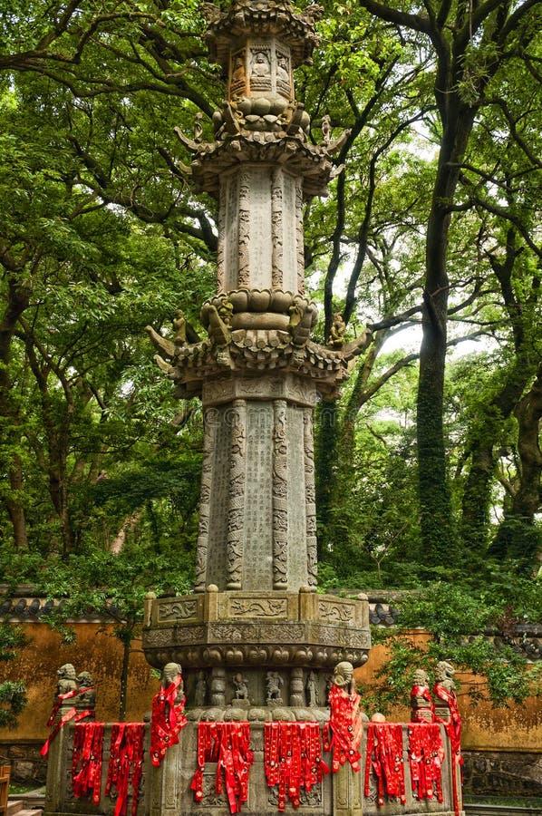Buddhist Prayer Monument stock photo