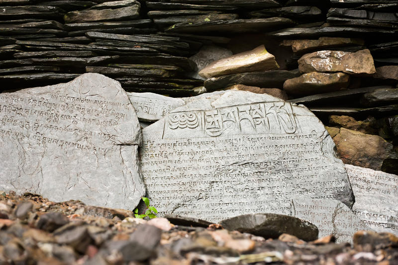 Download Buddhist Prayer Stone With Mantra Stock Photo - Image: 21694426