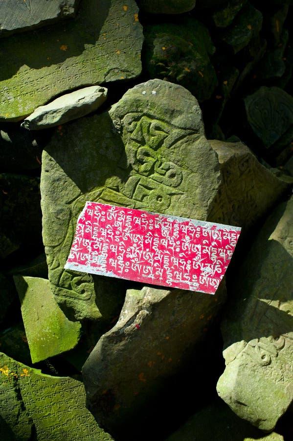 Download Buddhist prayer stones stock photo. Image of alphabet - 21994006