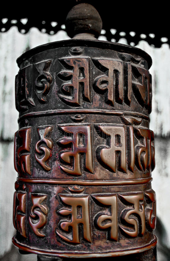 Download Buddhist Prayer Wheels Royalty Free Stock Image - Image: 12966386