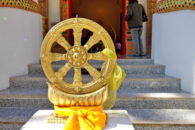 Buddhist symbolism, dharma wheel or Dharmachakra royalty free stock image