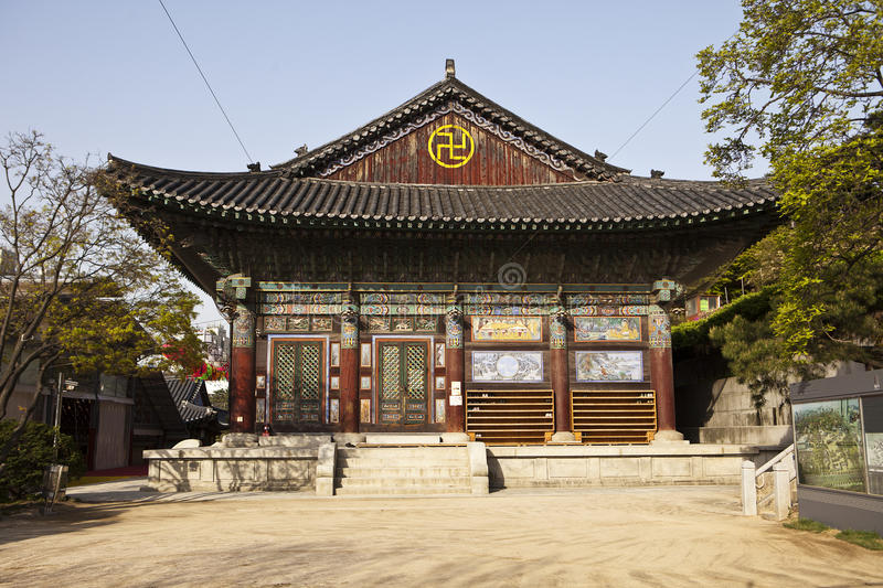 Buddhist Temple In Seoul royalty free stock photo
