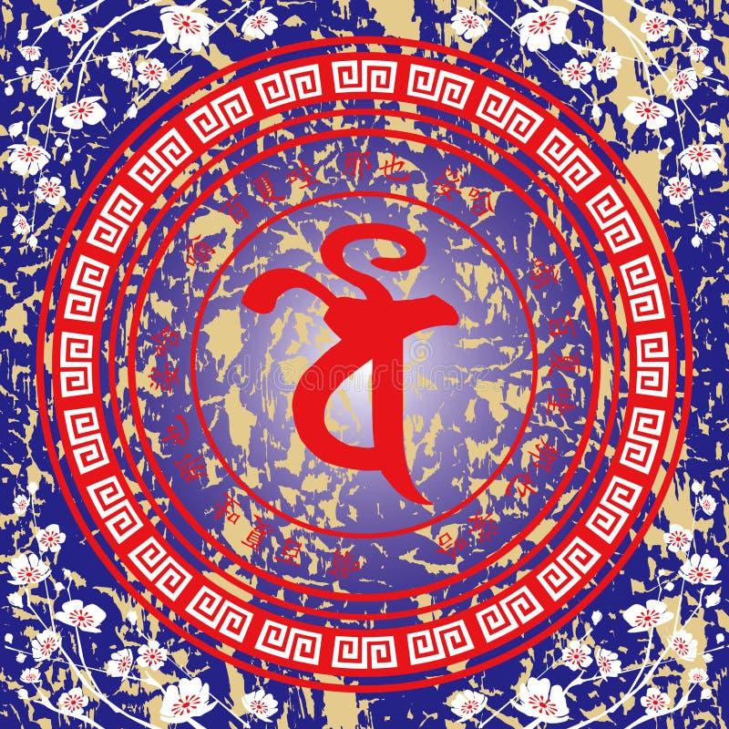 Buddhistische Beschwörungen lizenzfreie abbildung