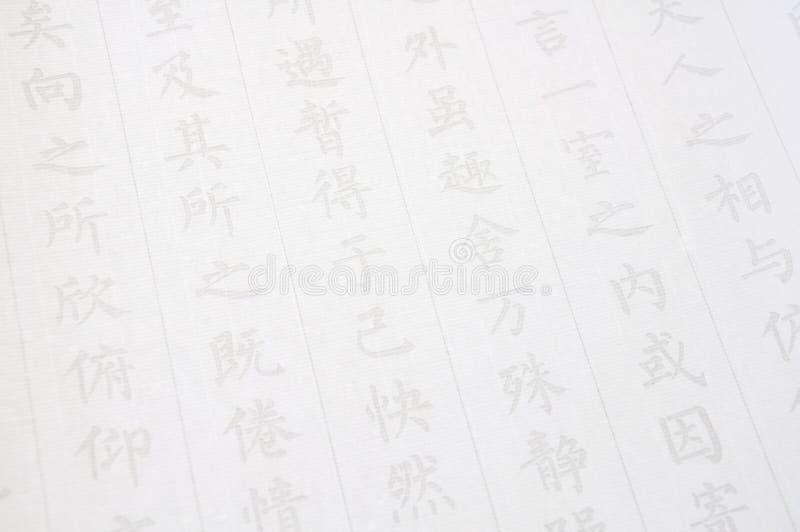 Buddhistische Schriften durch chinesische Schriftzeichen stockbild
