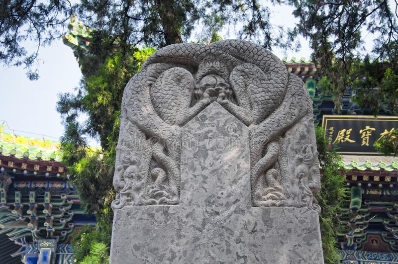 Buddist Dragon Stele shaolin temple china royalty free stock photography