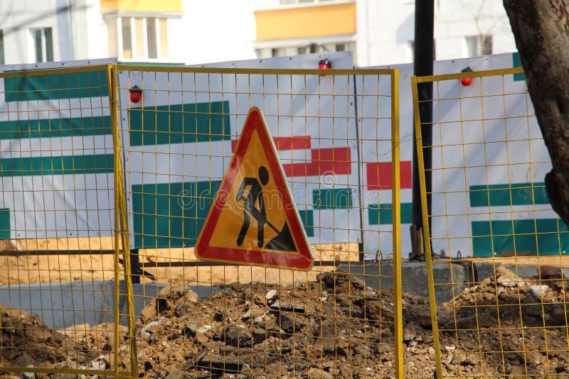 Budowa znak - robot budowlany jest trwający Ostrze?enie obrazy stock