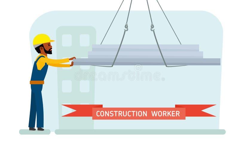 budowy odosobniony ładny stroju pracownik budowa ustanowione cegieł na zewnątrz miejsca Budowniczy z betonową ścianą Amerykan Afr ilustracja wektor