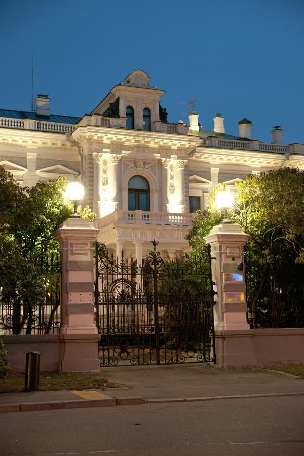 budynek ambasada Moscow uk zdjęcia royalty free