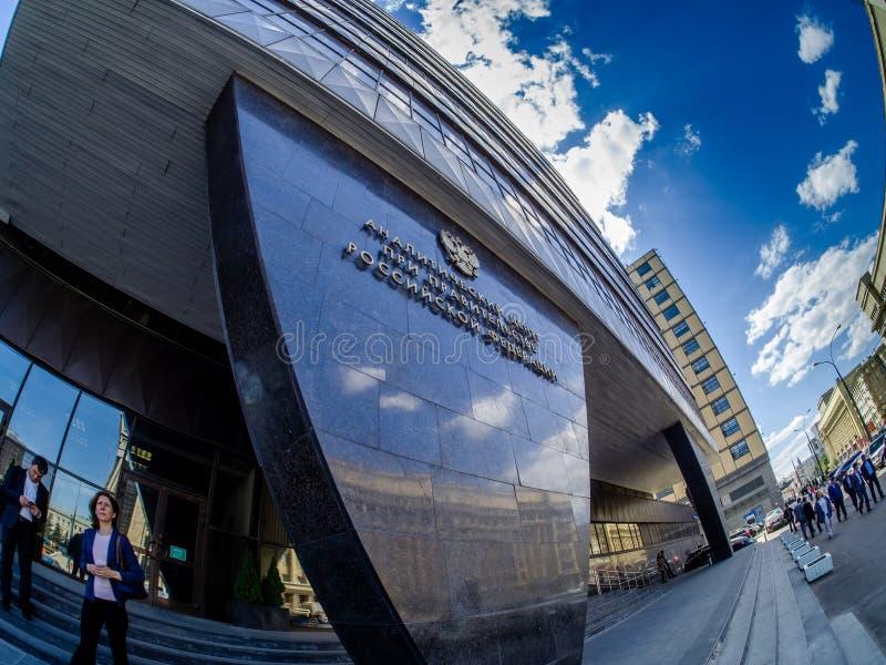 Budynek fasada Analytical Centrum Rządowa federacja rosyjska zdjęcie stock