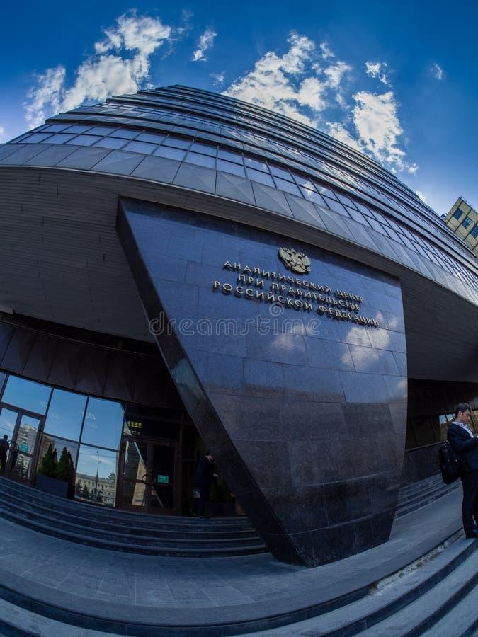 Budynek fasada Analytical Centrum Rządowa federacja rosyjska obraz stock