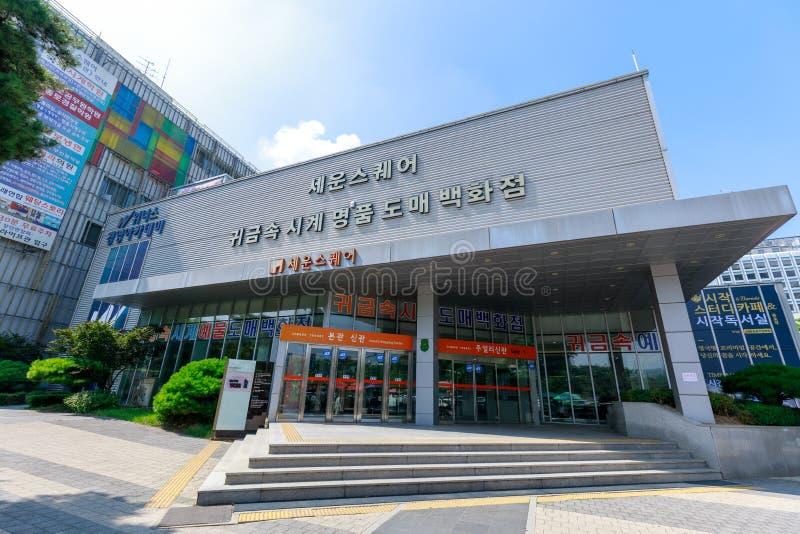 Budynek Sewoon kwadrat, biżuterii centrum handlowe w Gu, Seul miasto obrazy royalty free