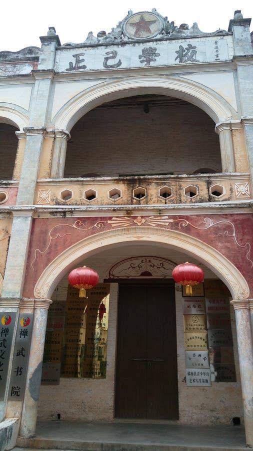 budynek starej szkoły obrazy stock