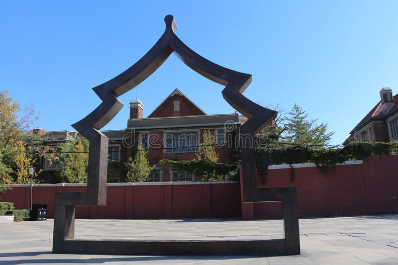 Budynek w Shenyang, Liaoning prowincja, Chiny fotografia stock
