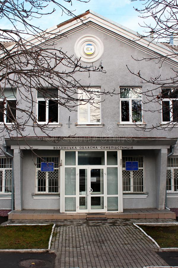 Budynek zdrowie usługa w Lutsk, Ukraina fotografia royalty free