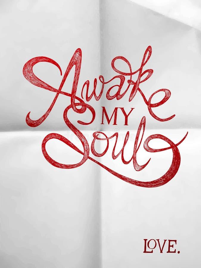 Budzi Mój duszę ilustracja wektor