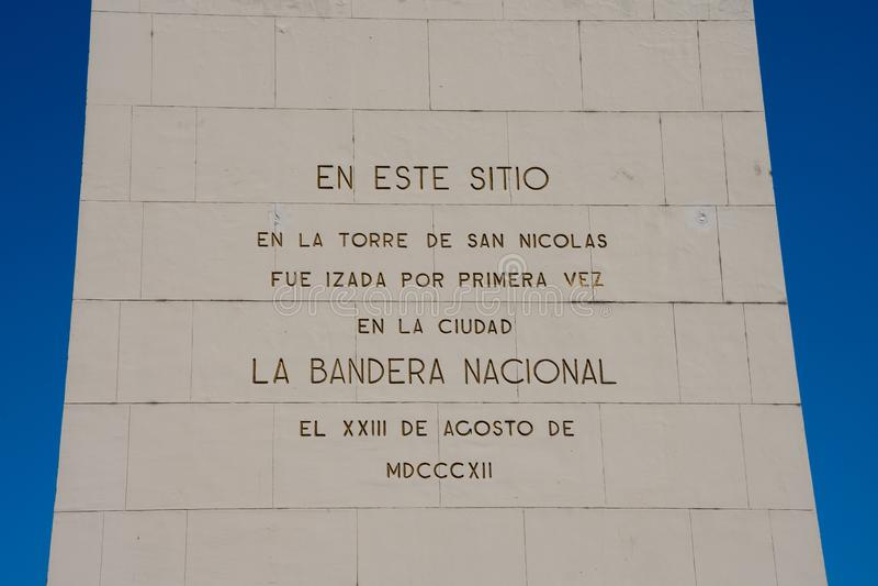 Obelisk of Buenos Aires El Obelisco stock photo