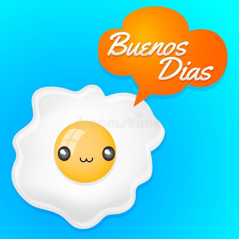 Buenos Dias Stock Illustrations – 57 Buenos Dias Stock ...