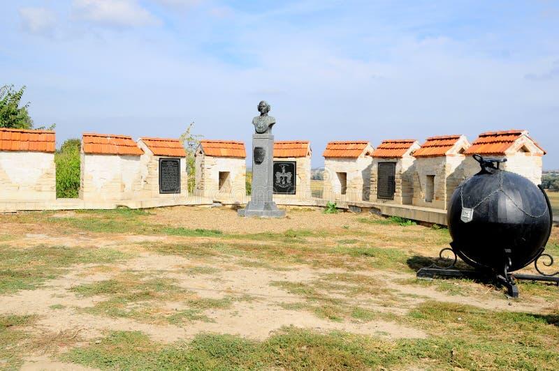 Buigmachine, Transnistria Baron Munchausen, kanonskogel, monument stock foto's
