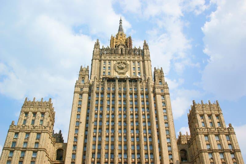 Buildi do Ministério dos Negócios Estrangeiros do russo imagem de stock