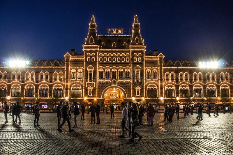 The building of the Central Department store with illumination on red square at night Moscow Russia. Beautiful building of the Central Department store with stock image