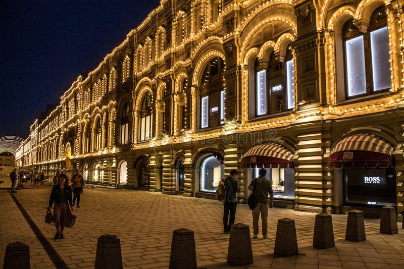 The building of the Central Department store with illumination on red square at night Moscow Russia. Beautiful building of the Central Department store with stock photo