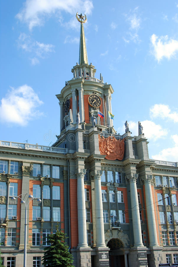 Download Building Of City Hall In Yekaterinburg Stock Image - Image: 20143539