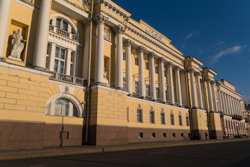 Building of Constitutional Court of the Russian Federation and the Presidential Library. Admiralty embankment of Saint Petersburg.  royalty free stock photo