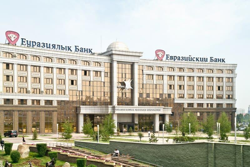 Download Building Of The Eurasian Bank And Eurasian Corporation Of Natura Editorial Photo - Image: 40006331