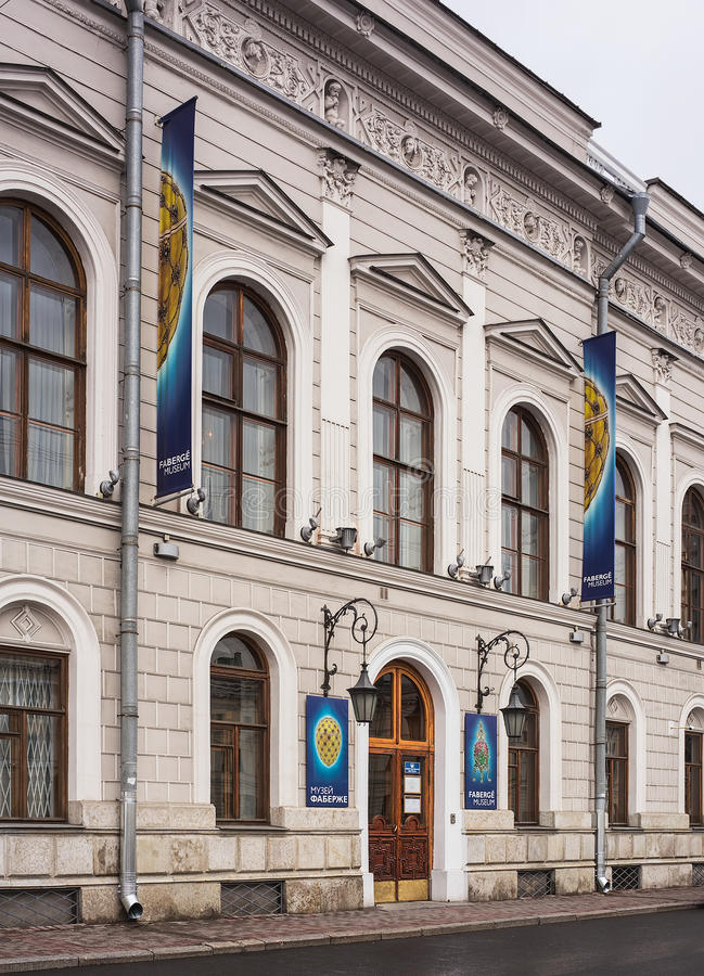 Building of the Faberge Museum in St. Petersburg, Russia stock image