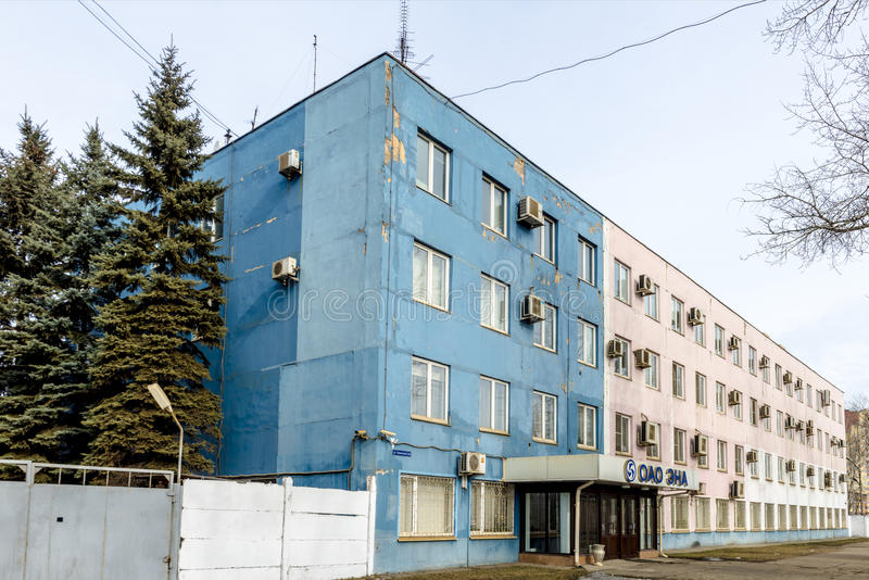 The building of the factory floor in Russia stock photo