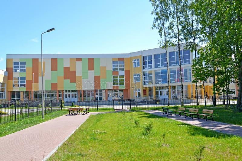 Building of high comprehensive school. Polessk, Kaliningrad region stock image