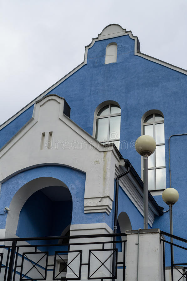 Building the House of music in Kaluga in Russia. royalty free stock photography