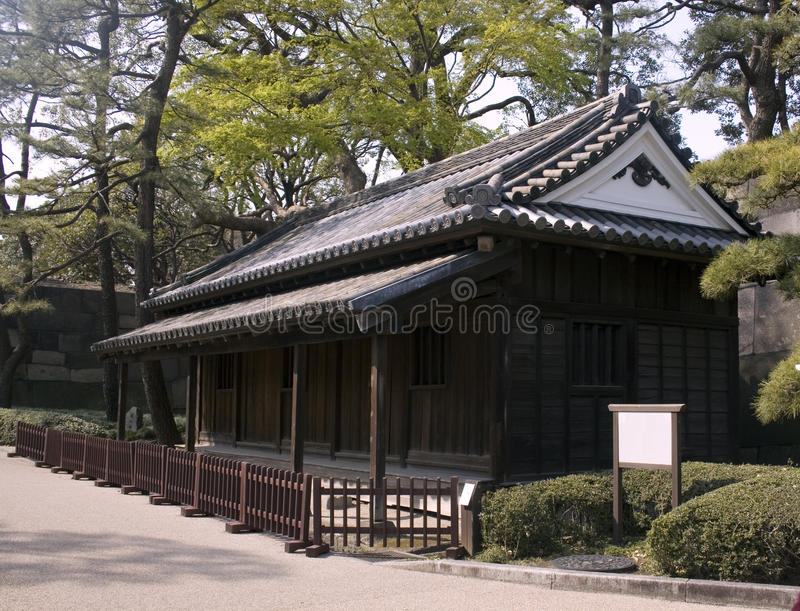 Building at Imperial Palace in Tokyo stock photography