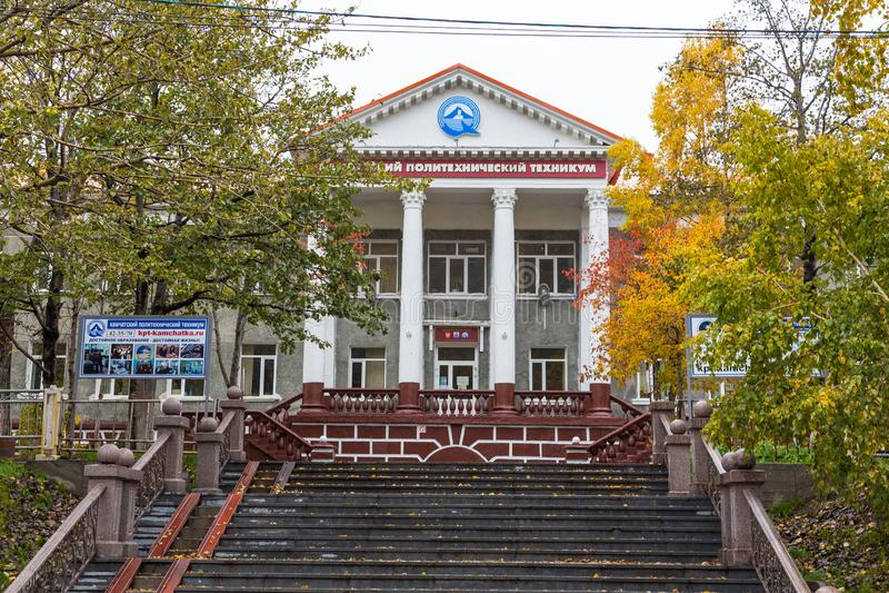 Building of Kamchatka Polytechnic College, Petropavlovsk-Kamchatsky, Russia. royalty free stock image