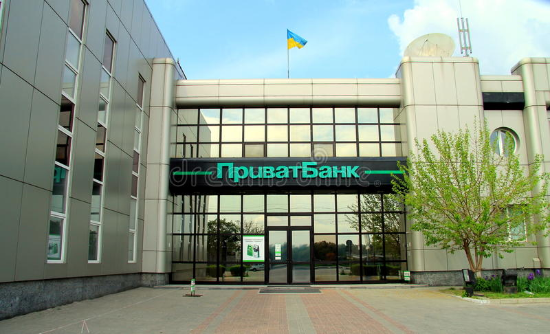 The building of the main office of Privat Bank. royalty free stock photo