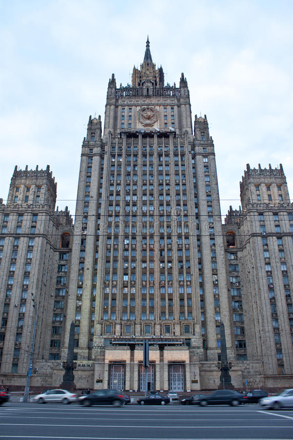 Building of ministry of foreign affairs, Moscow. Russia royalty free stock photography