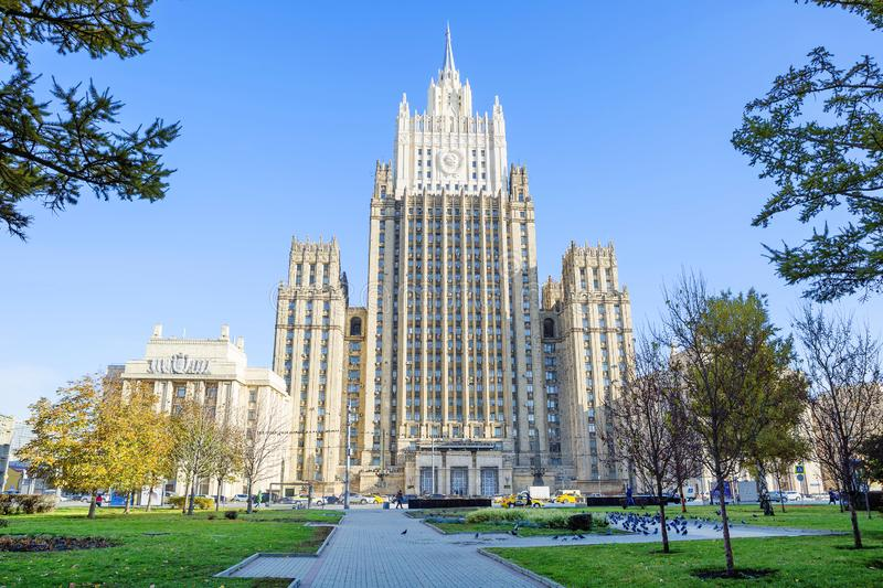 Moscow, Russia, the foreign Ministry building. The building of the Ministry of foreign Affairs is one of the seven buildings included in the list of `Stalin stock images