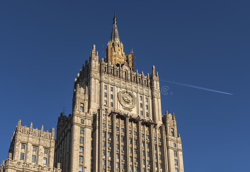 The building of the Ministry of Foreign Affairs of Russi. City of Moscow. Russia. March 10, 2015: The building of the Ministry of Foreign Affairs of Russia royalty free stock photo