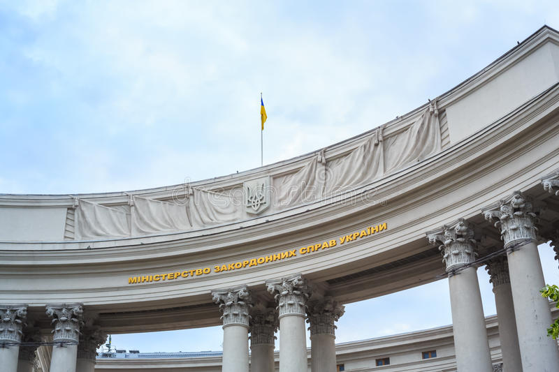 Building of the Ministry of Foreign Affairs of Ukraine. Translation from Ukrainian into English is Ministry of Foreign Affairs of Ukraine stock image
