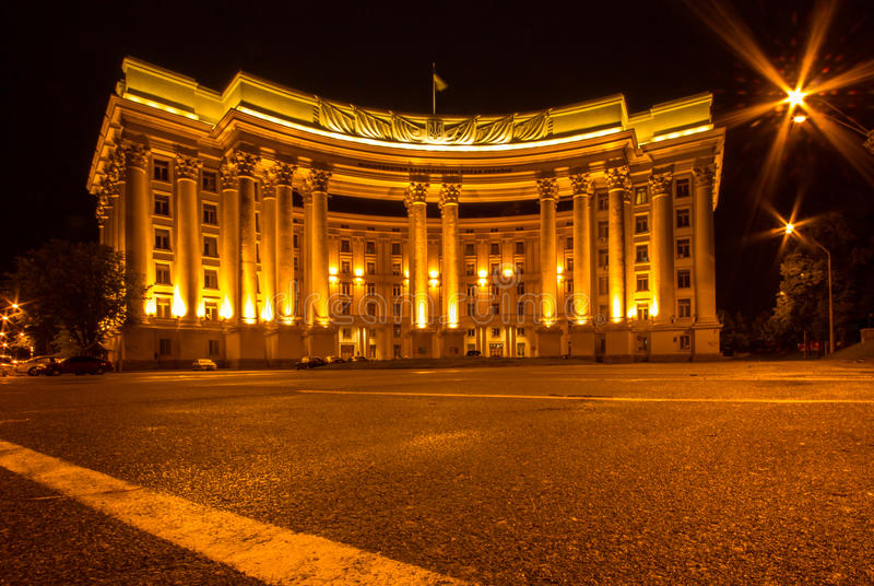 Building of Ministry of Foreign affairs of Ukraine. View of building of Ukrainian Ministry of Foreign Affairs in Kiev royalty free stock photos