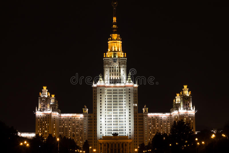 Download Building Of Moscow State University Stock Image - Image: 34306201