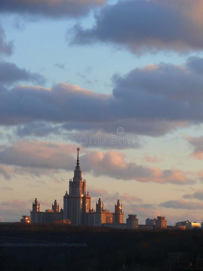 Download Building Of The Moscow University. Royalty Free Stock Photography - Image: 5350717